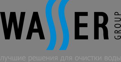 Вассер групп Красноярск